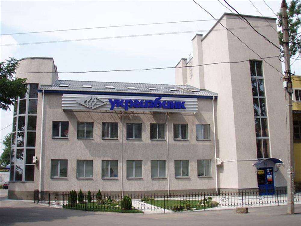 Банківські установи, Укргазбанк