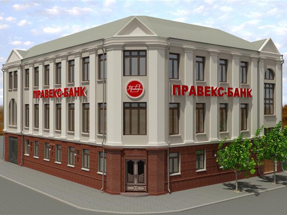 «Правекс-банк»