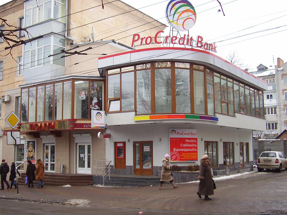 Банківські установи, «ProCreditBank»
